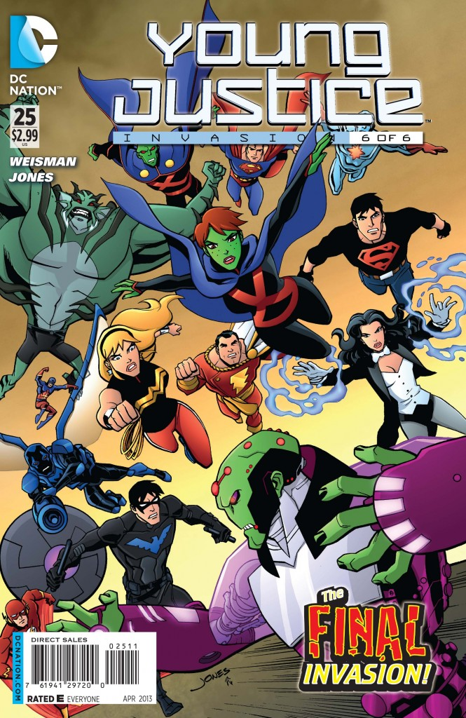 YJ_25_Cover